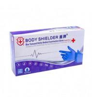 盾牌 藍丁腈無粉一次性外科手套 (100片/盒)(CE,FDA認証)大 中 細碼