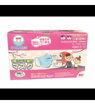 TOUKAI 東海 兒童(5-12歲) 3層耳掛式口罩 145X90MM (50片/盒) (獨立包裝)藍色 (LEVEL3)