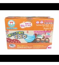 TOUKAI 東海 幼童(0-5歲) 3層耳掛式口罩 120X80MM (50片/盒) (獨立包裝)藍色 (LEVEL3)