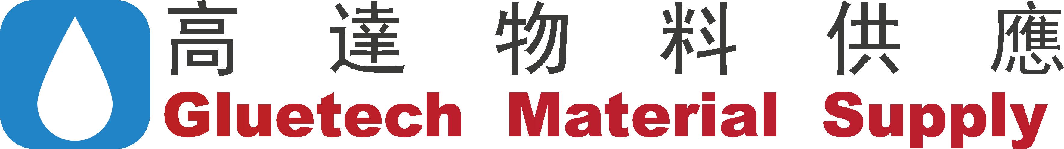 Glue.com.hk
